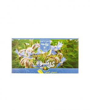 دمنوش کیسه ای گل گاوزبان گل کوه بینالود ۲۰ عددی