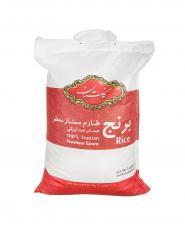 برنج طارم ممتاز معطر گلستان ۱۰ کیلوگرمی