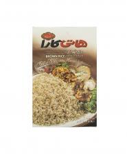 برنج قهوه ای هاتی کارا 900 گرمی