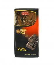 شکلات مغزدار بیتر 72 درصد شیرین عسل 100 گرمی