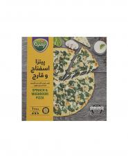 پيتزا اسفناج و قارچ پمينا کاله 430 گرمی