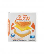 ساندويچ سفيده تخم مرغ تلاونگ
