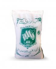 برنج دم سياه استخوانی پاليز 10 کيلوگرمی