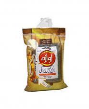 برنج ایرانی طلایی آوازه 5 کیلوگرمی