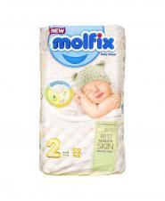 پوشک بچه 3 بعدی دو قلو سایز 2 همراه با دستمال مرطوب مولفیکس 52 عددی