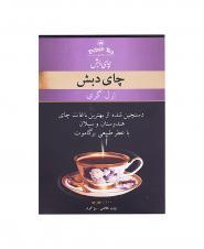 چاي ارل گري دبش 500 گرمی