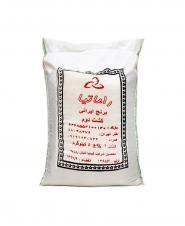برنج کشت دوم راماتیا 5 کیلوگرمی