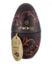 شکلات شیری تخم مرغی 125 گرمی الیت