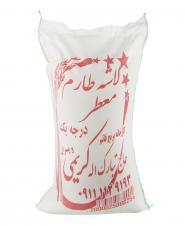 برنج نیمدانه طارم معطر 10 کیلویی حاجتبارک