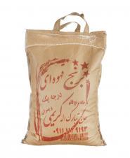 برنج قهوهای 2.5 کیلویی حاجتبارک