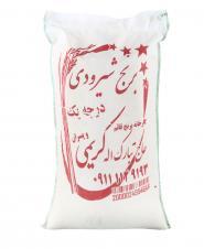 برنج شیرودی 10 کیلویی حاجتبارک