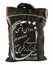 برنج دودی هاشمی 2،5 کیلویی حاجتبارک