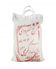 برنج شیرودی 5 کیلویی حاجتبارک