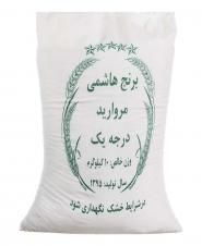 برنج هاشمی 10 کیلویی مروارید