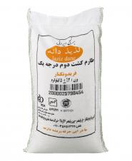 برنج فریدونکنار 5 کیلویی لذیذ دانه