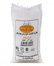 برنج طارم درجه یک فریدونکنار 10 کیلویی لذیذدانه