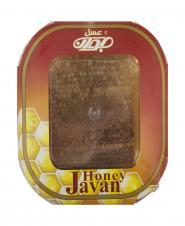 عسل با موم 900 گرمی جوان