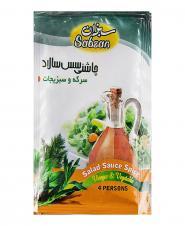 چاشنی سالاد سرکه و سبزیجات 10 گرمی سبزان