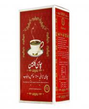 چای کاجین 500 گرمی شهرزاد