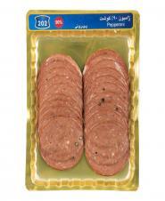 ژامبون پپرونی 90 درصد گوشت 250 گرمی 202