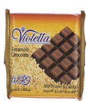 شکلات تخته ای ویولتا کنجدی 70 گرمی فرمند