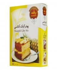 پودر کیک آناناسی 500 گرمی رشد