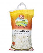 برنج هاشمی ممتاز 10 کیلویی برتر