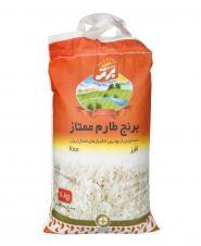 برنج طارم ممتاز 5 کیلویی برتر