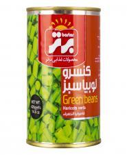 کنسرو لوبیا سبز 420 گرمی برتر
