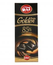 شکلات تخته ای تلخ  85 درصد 100 گرمی آیدین