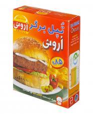 همبرگر 4 عددی 500 گرمی اروئی