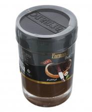 شکلات صبحانه تلخ 200 گرمی فرمند
