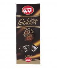 شکلات تخته ای تلخ 78 درصد 100 گرمی آیدین