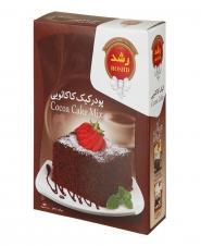 پودر کیک کاکائویی 500 گرمی رشد