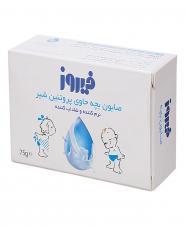 صابون بچه حاوی پروتئین شیر 75 گرمی فیروز