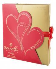 شکلات دارک مغزدار ولنتاین VS500 برنوتی