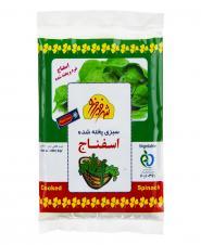 سبزی پخته شده اسفناج 200 گرمی شهر فیروزه