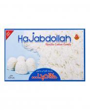 پشمک لقمهای وانیلی 350 گرمی حاجعبداالله