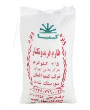 برنج طارم فریدونکنار 2.5 کیلویی کیمیا