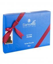 شکلات دارک CX500 برنوتی