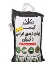برنج دودی هاشمی 5 کیلویی کیمیا