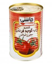 رب گوجه فرنگی 865 گرمی چاشنی