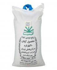 برنج دودی هاشمی 10 کیلویی کیمیا