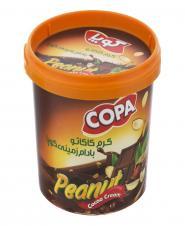 کرم کاکائو بادام زمینی 170 گرمی کوپا
