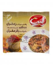 چاشنی خوراک با زعفران 15 گرمی الیت