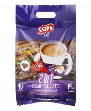 قهوه بدون شکر 40 عددی 12 گرمی کوپا
