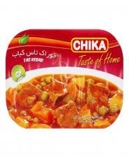 خوراک تاس کباب 285 گرمی چیکا