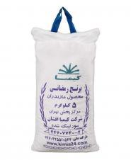 برنج رمضانی 5 کیلویی کیمیا