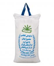 برنج علی کاظمی 5 کیلویی کیمیا