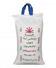 برنج هاشمی آستانه 5 کیلویی کیمیا